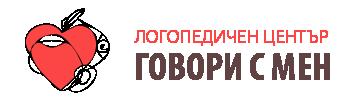 Логопед – София